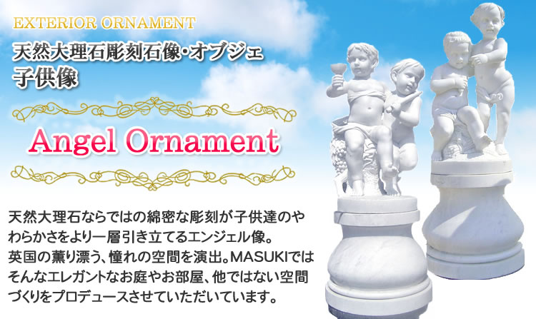 天然大理石の石像オブジェ・エンジェル・子供像